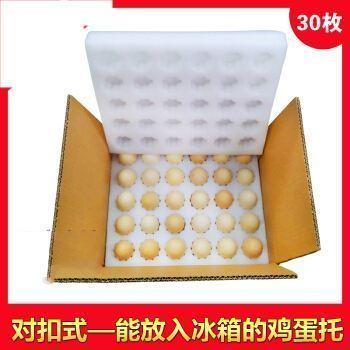 贵州珍珠棉鸡蛋托,贵州珍珠棉epe鸡蛋托,贵州epe珍珠棉鸡蛋托