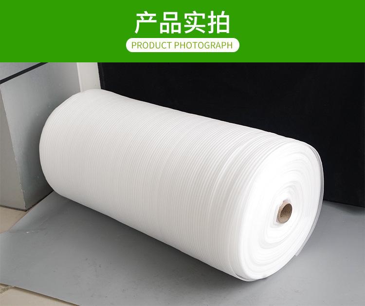 贵州珍珠棉的用途,贵州珍珠棉的构成,重庆epe珍珠棉