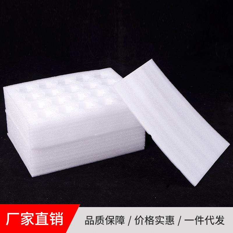 贵阳珍珠棉包装如何环保分切机安全事项